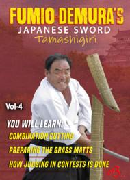 Samurai Sword BATTO-DO Series Vol-4 Tameshigiri by Fumio Demura