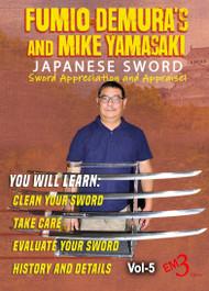 Samurai Sword BATTO-DO Series Vol-5 BASIC JAPANESE SWORD KNOWLEDGE SEMINAR by Mike Yamasaki