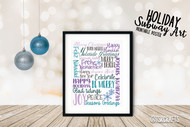 Copy of Holiday Subway Art - Printable Poster Design-Purples and Blues