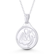 """Allah"" Arabic Script Circle Medallion 27x18mm Pendant in .925 Sterling Silver - ST-FP125-SLP"