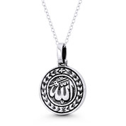 """Allah"" Arabic Script Circle Medallion 24x16mm Pendant in Oxidized .925 Sterling Silver - ST-FP126-SLO"