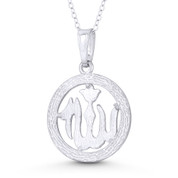 """Allah"" Arabic Script Circle Medallion 31x21mm Pendant in .925 Sterling Silver - ST-FP131-SLP"