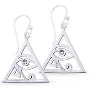 Eye of Horus Egyptian Luck Charm Dangling Hook Earrings in Oxidized .925 Sterling Silver - EYESER-036-SL