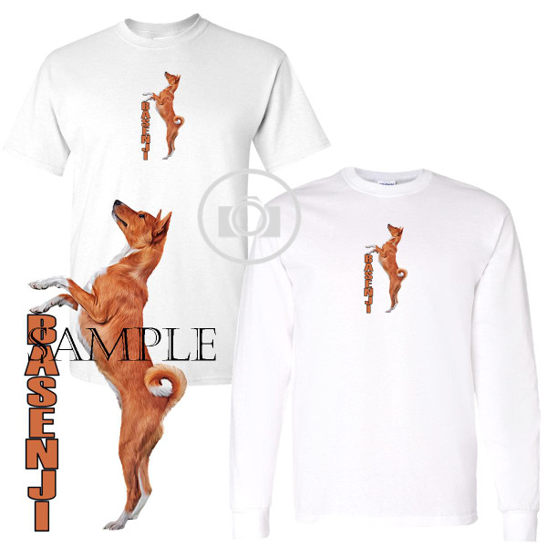 Basenji Dog Breed Standing Proud Side Logo Graphic White T Shirt (S-3X)