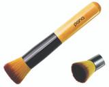 Pana Brand Brown Hair Powder Brush (Professional Quality)