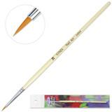 Ginza Detailer Nail Art Brush