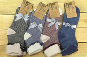 Wool Stripe Socks