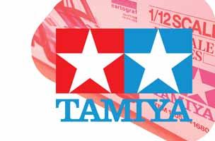 tamiya-brand-page-1-.jpg