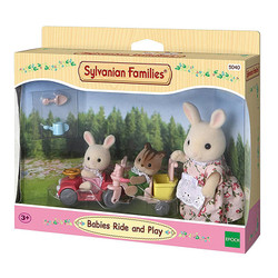 Babies Ride and Play - SYLVANIAN Families Figures 5040