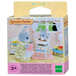 SYLVANIAN Families Baby High Chair Dolls Furniture 5221