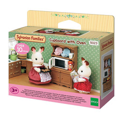 Cupboard with Oven - SYLVANIAN Families Dolls Furniture 5023