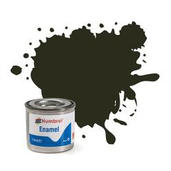 HUMBROL 53 Gunmetal Metallic Enamel 14ml Model Kit Paint