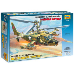Zvezda 7216 Black Shark Hokum Russian Attack Helicopter 1:72 Model Kit