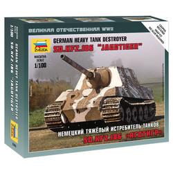 ZVESDA 6206 Sd.Kfz186 Jagdtiger Tank Destroyer Snap Fit 1:100 Tank Model Kit