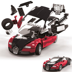 AIRFIX Quickbuild Bugatti Veyron Black/Red J6020 Car Model Kit