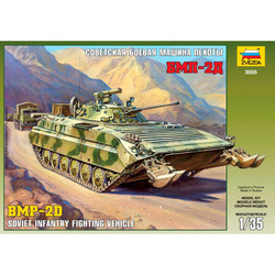 ZVEZDA 3555 BMP-2D Soviet Infantry Fighting Vehicle 1:35 Military Model Kit