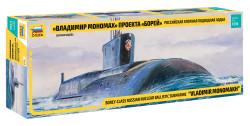 ZVEZDA 9058 SSBN Russian Nuclear Ballistic Submarine Borey-class 1:350 Model Kit