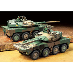 TAMIYA JGSDF Type 16 MCV 32596 1:48 Model Kit
