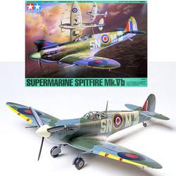 TAMIYA 61033 Spitfire Mk.Vb 1:48 Aircraft Model Kit