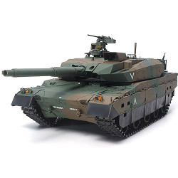 TAMIYA RC 56037 Type 10 JGSFD Tank 1:16 Assembly Kit