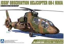 Aoshima 01434 JGSDF Observation Helicopter Oh-1 Ninja 1:72 Plastic Model Kit