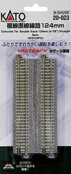 Kato Unitrack (WS124PC) CS Dual Straight Track 124mm 2pcs N Gauge 20-023