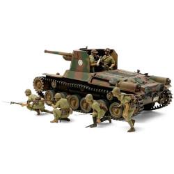 TAMIYA 35331 Type 1 Japanese Tank with 6 figures 1:35 Military Model Kit