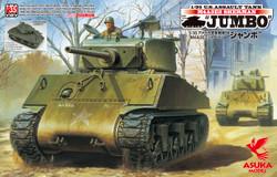 Asuka 35021 US Assault Tank Sherman Jumbo 1:35 Plastic Model Kit