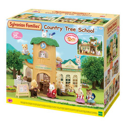 Country Tree School - SYLVANIAN Families Figures 5105