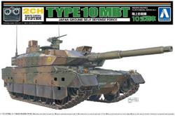 Aoshima 05740 JGSDF Type 10 MBT Inc. 2xFA130 Motors 1:48 Plastic Model Tank Kit