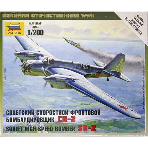 ZVEZDA 6185 Soviet High Speed Bomber SB-2 1:200 Snap Fit Model Kit