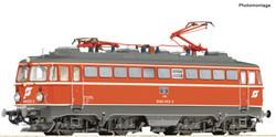 Roco OBB Rh1042 563-5 Electric Locomotive IV (DCC-Sound) RC73609 HO Gauge