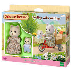 Cycling with Mother - SYLVANIAN Families Figures 4281