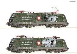 Roco OBB Rh1116 Bundesheer Electric Locomotive VI RC70491 HO Gauge