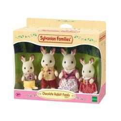 Chocolate Rabbit Family - SYLVANIAN Families Figures 4150