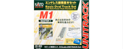 Kato Unitrack (BM1) Basic Oval Track Set w/Controller N Gauge 20-852