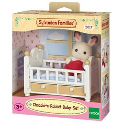 Chocolate Rabbit Baby Set - SYLVANIAN Families Figures 5017