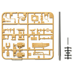 TAMIYA 12660 Lang Metal Gun Barrel Set 1:35 Military Model Kit