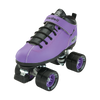 Riedell Quad Roller Skates - Dart- Zebra, Solid Colors 6th view