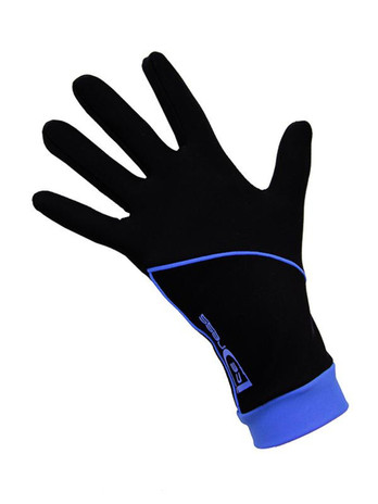 "Icedress - Thermal Figure Skating Gloves ""IceDress"" (Black and Blue)"