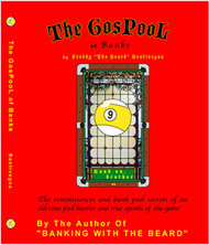 The Gospool  - New!