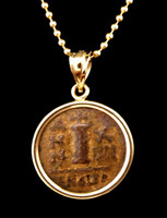 CPB031 - ANCIENT ROMAN BYZANTINE CHRISTIAN 'I' DECANUMMIUM COIN IN 14K GOLD PENDANT