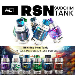 AVCT RSN TANK | 28.5MM | 7ML | SILVER FRAME & RESIN TUBE EDITION