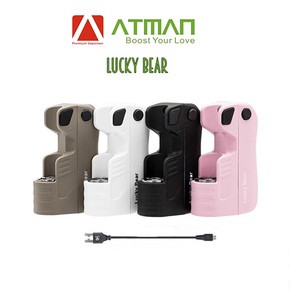 ATMAN LUCKY BEAR 510 BATTERY MOD | 550MAH