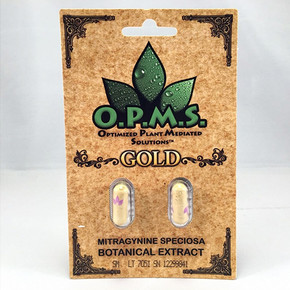 OPMS | GOLD | 2 COUNT CAPSULES