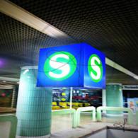 S Bahn Sign Frankfurt