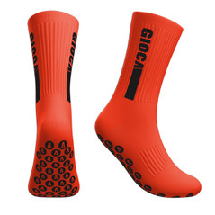 Gioca Grips Orange [FROM: $31.50]