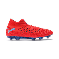 Future 19.1 Netfit FG/AG Red/Blue