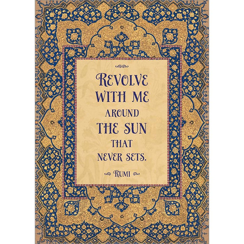Revolve With Me Greeting Card