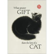 What Greater Gift Greeting Card
